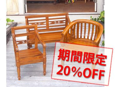 chairsale
