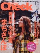Cheek No.284(2008年10月号)