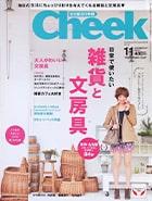 Cheek No.321(2011年11月号)